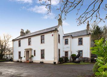 Thumbnail 4 bedroom property for sale in Neilston House, Kirkton Road, Neilston