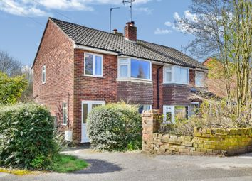 Thumbnail 2 bed semi-detached house for sale in Cardigan Close, Macclesfield, Cheshire
