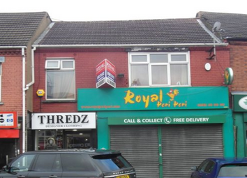 Thumbnail Retail premises to let in Leagrave Road, Luton