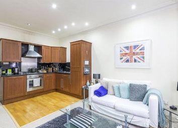 Thumbnail 1 bed flat to rent in Balcombe Street, Marylebone, London