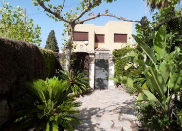 Thumbnail 3 bed villa for sale in La Azohia, Puerto De Mazarron, Mazarrón, Murcia, Spain