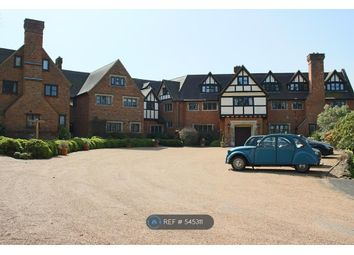 Thumbnail 2 bedroom flat to rent in Bonaly House, Oxted