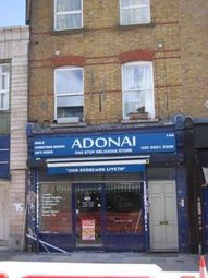 Thumbnail Retail premises to let in 144 Deptford High Street, London