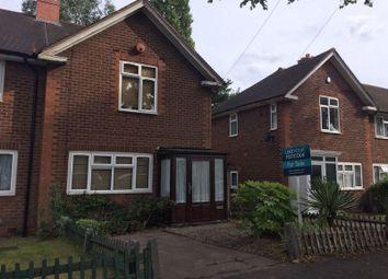 Thumbnail 2 bed end terrace house for sale in Cossington Road, Erdington, Birmingham