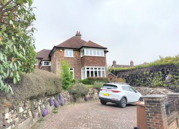 Thumbnail 5 bed detached house to rent in The Chase, Reigate