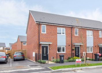Thumbnail 3 bed end terrace house for sale in Carmarthenshire Drive, Newport