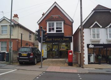 Thumbnail Retail premises to let in 26 Madrid Road, Guildford