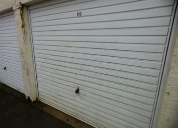 Thumbnail Parking/garage to rent in Westfield Road, Frome, Somerset
