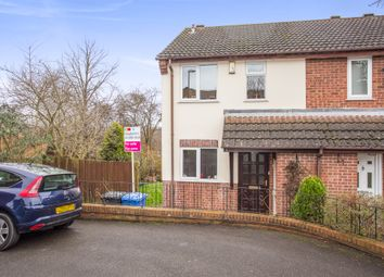 Thumbnail 2 bedroom end terrace house for sale in Cheveley Court, Oakwood, Derby
