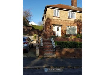 Thumbnail 3 bed semi-detached house to rent in Oakroyd Drive, Brighouse