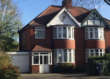 Thumbnail 3 bed semi-detached house for sale in Wake Green Road, Birmingham