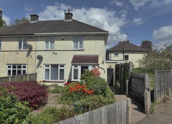 Thumbnail 2 bed semi-detached house for sale in Longbridge Lane, Birmingham
