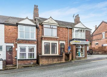 Thumbnail 2 bedroom terraced house for sale in Ford Green Road, Smallthorne, Stoke-On-Trent