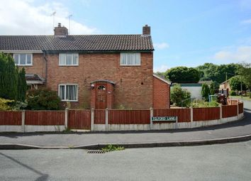 Thumbnail 3 bed end terrace house for sale in Telford Lane, Gnosall, Stafford