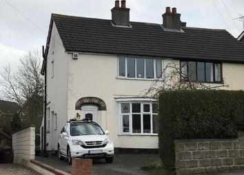 Thumbnail 2 bed semi-detached house for sale in Old Hednesford Road, Cannock