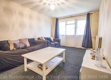 Hudson Close, Dagenham RM9. 1 bed flat