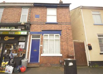 Thumbnail 1 bed flat to rent in Newhampton Road West, Wolverhampton