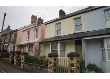 Thumbnail 3 bedroom end terrace house for sale in Heol Isaf, Radyr