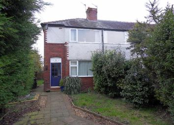 Thumbnail 2 bedroom end terrace house to rent in Westwood Avenue, Poulton-Le-Fylde