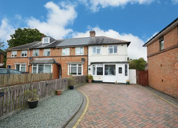 Thumbnail 3 bed end terrace house to rent in Gayle Grove, Acocks Green, Birmingham, West Midlands