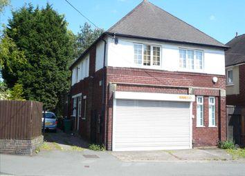 Thumbnail Detached house for sale in Graiseley Lane, Wednesfield, Wednesfield