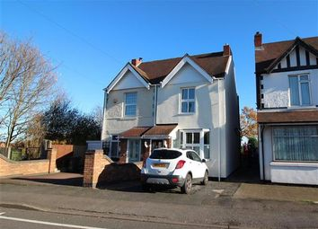 Thumbnail 3 bed semi-detached house for sale in Beech Court, Walsall Road, Great Wyrley, Walsall