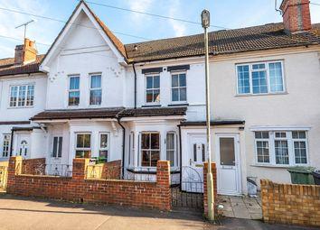 Thumbnail 3 bed terraced house for sale in Coronation Road, Basingstoke