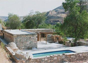 Thumbnail 2 bedroom cottage for sale in Episkopi 8524, Episkopi Pafou, Paphos, Cyprus