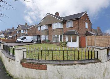 Thumbnail 3 bed property to rent in Bradley Lane, Bilston