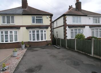Thumbnail 2 bed semi-detached house for sale in Uplands Avenue, Rowley Regis