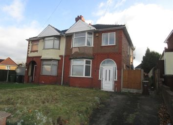 Thumbnail 3 bedroom semi-detached house for sale in Loxdale Street, Bilston