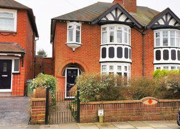 Ebrington Road, West Bromwich, West Midlands B71. 3 bed semi-detached house for sale