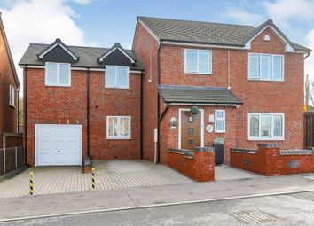 Thumbnail 4 bed detached house for sale in Grimstock Avenue, Coleshill, Birmingham, .