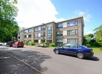Thumbnail 2 bed flat for sale in Kenilworth Court, Hill Turrets Close, Ecclesall, Sheffield