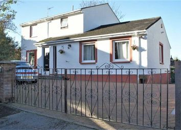 Thumbnail 5 bed detached house for sale in Culbowie Crescent, Buchlyvie, Stirling