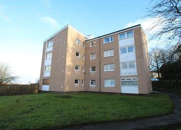 Thumbnail 1 bedroom flat for sale in Loch Awe, St Leonards, East Kilbride