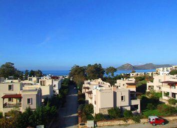 Thumbnail 2 bed apartment for sale in Yalikavak Geriş Alt, Bodrum, Aydın, Aegean, Turkey
