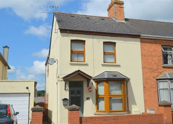 Thumbnail 4 bedroom end terrace house to rent in Summerleaze, Lydney