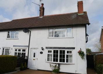 Thumbnail 2 bed cottage to rent in The Village, West Hallam, Ilkeston