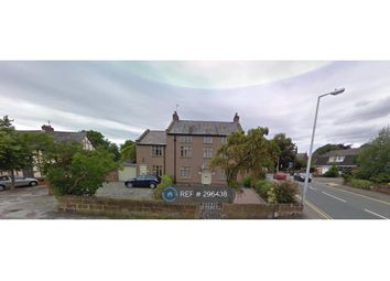 Thumbnail 1 bed flat to rent in The Green, Willaston, Neston