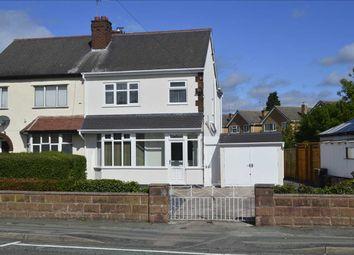 Thumbnail 3 bed semi-detached house for sale in Lichfield Road, Wednesfield, Wednesfield