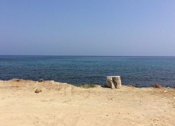 Thumbnail Land for sale in 00022, Alsancak, Cyprus