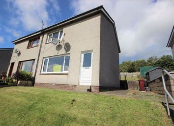 Thumbnail 2 bed semi-detached house to rent in Hillview Crescent, Glespin