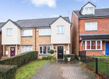 Thumbnail 2 bed semi-detached house for sale in Kelvin Road, Northfield, Birmingham