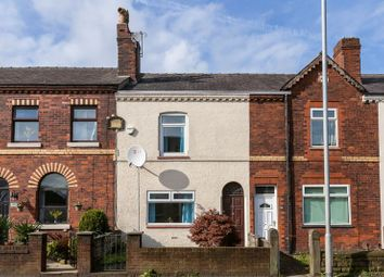Thumbnail Terraced house for sale in Poolstock Lane, Wigan