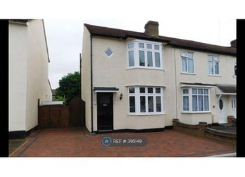 Thumbnail 3 bed end terrace house to rent in Geoffrey Avenue, Romford