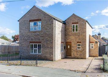 Thumbnail 4 bedroom detached house for sale in Lambs Lane, Cottenham, Cambridge