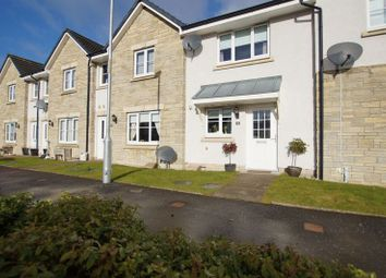 Thumbnail 2 bed terraced house for sale in Maple Grove, Bargeddie, Baillieston, Glasgow