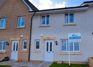 Thumbnail Serviced terraced to rent in 105 Skene View, Westhill, Aberdeenshire