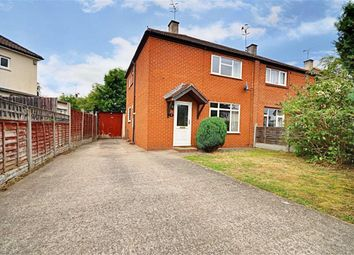 2 bed semi-detached house for sale in Wakefield Close, Worcester WR5